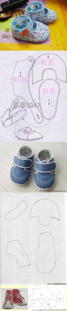 He didn& need a doll shoes? - He didn& need a doll shoes? classes, master e - Doll Shoe Patterns, Baby Shoes Pattern, Sewing Patterns, Dress Patterns, Sewing For Kids, Baby Sewing, Girl Dolls, Baby Dolls, Sewing Crafts