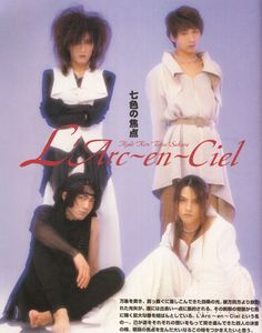 1994. ROCK IT magz feb issue. Oh hoh.. they're beautiful (?) don't you think?