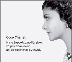 Coco Chanel Quotes, Words, Inspiration, Biblical Inspiration, Horse, Inspirational, Inhalation