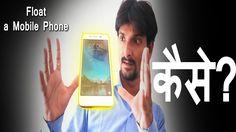 फोन के साथ जादू करो   Any Mobile Phone like Vivo and Samsung✔ AspaVine