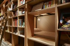 Book And Bed Tokyo - Picture gallery