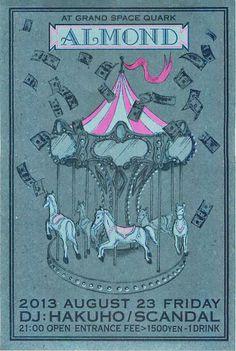 【用紙】にごり紙・青磁【色】濃紺・白・ピンク