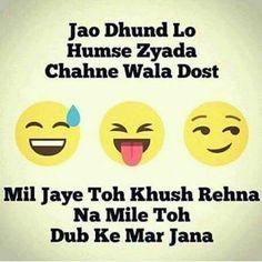 Haha Nahh No Boyfriend No Best Friend Bff Quotes