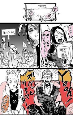 M子 (@satoosm) さんの漫画 | 177作目 | ツイコミ(仮) Jojo's Adventure, Jojo Bizzare Adventure, Jojo Bizarre, Art Inspo, Animation, Manga, Comics, Prosciutto, Fried Rice