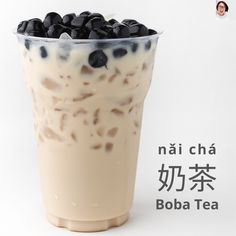 100 Daily Food We Love: 奶茶 boba tea🥤ok so to be more specific, boba tea is 珍珠奶茶, which means pearl milk tea if translated directly. and 奶茶is milk tea, in terms of direct translation. but in china, when you order奶茶,most of the time is with boba, which I like a lot. do you like 奶茶? #learnchinesedaily#dailychinese#chinesetutor#mandarinlessons#speakchinese#learnchineseonline #sukiechinese #sukie #sukiegao Learn Chinese, Milk Tea, Pudding, Pearl, China, Desserts, Food, Tailgate Desserts, Meal