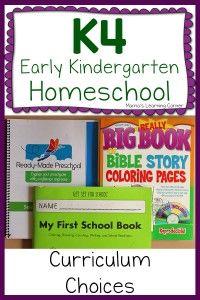 Early Kindergarten Homeschool Curriuclum Plans for 2015-2016