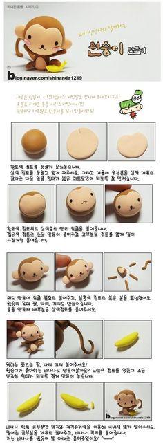 Simple cute Korean ultralight tutorial
