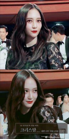 Jessica & Krystal, Krystal Jung, Ice Princess, Super Star, Dramas, Hair Makeup, Idol, Female, Celebrities