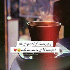 Inspirational Quotes In Urdu, Rumi Love Quotes, Poetry Quotes In Urdu, Best Urdu Poetry Images, Love Poetry Urdu, Sad Quotes, Urdu Funny Poetry, Writing Photos, Anger Quotes