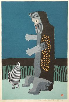 Google Image Result for http://www.annexgalleries.com/images/items/large/RHO1003/Mountaineer-and-Bird-by-Umetaro-Azechi.jpg