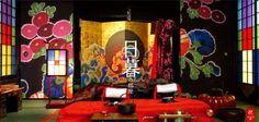 ■美しすぎる舞台美術~さくらん~蜷川実花監督作品 - ライフスタイルをデザインする建築家の・・・ライフスタイル