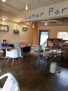 """Cafe """"lunar park"""" in Seocheon(west village of Royal palace of Seoul)."""