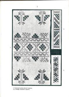 Kosach. Ukrainian folk ornaments 08