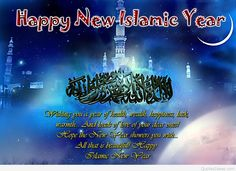 Happy Islamic New year wishes wallpapers hd