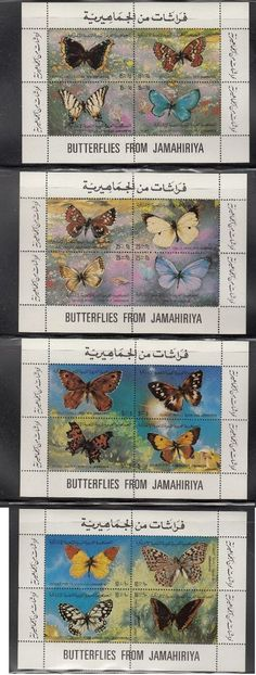 """Libia Stamps Collection """"Butterflies + Wildlife"""" 4 Sheets Rare MNH"""