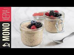 Μούσλι με βρόμη και μούρα από τον Άκη Πετρετζίκη. Φτιάξτε το πιο εύκολο, νόστιμο και υγιεινό πρωινό με βρόμη, λιναρόσπορο! Σερβίρετε με φρέσκα μούρα! Recipe Of The Day, Oatmeal, Good Food, Tasty, Breakfast, Healthy, Sauces, Youtube, Dips
