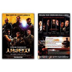 Sabotage Movie Poster Arnold Schwarzenegger, Sam Worthington, Olivia Williams #MoviePoster