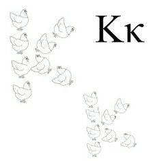 Πάω Α' και μ'αρέσει: Η αλφαβήτα, κάθε γράμμα και εικόνα! Learn Greek, Math, Learning, Blog, Math Resources, Studying, Blogging, Teaching, Mathematics
