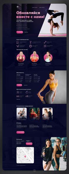 Homepage Design, Web Design Agency, Web Design Trends, Graphic Design Tutorials, Landing Page Best Practices, Yoga Websites, Restaurant Website Design, Web Design Mobile, Interface Web