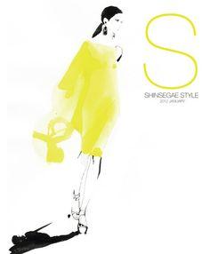 Shinsegae Style