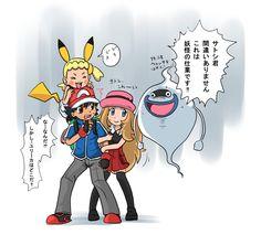 Amourshipping ash x serena pinterest movies 17 pokemon pokemon