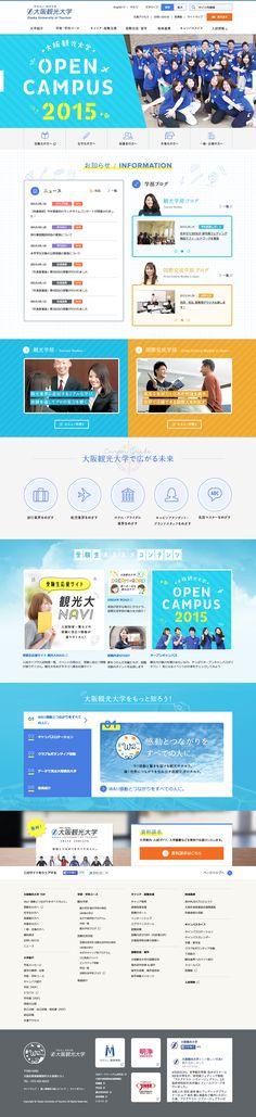 http://www.tourism.ac.jp