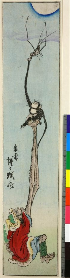 Woodblock print. Popular culture. A long-armed man (tenaga) holding up a monkey supporting on one long arm a lobster clawing at the moon. Nishiki-e on paper.
