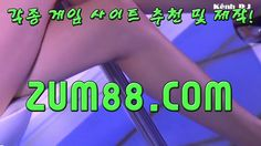 №태광카지노주소♭ZUM 88 。[[COM〈┴태광카지노주소 태광카지노주소태광카지노주소태광카지노주소태광카지노주소태광카지노주소태광카지노주소태광카지노주소태광카지노주소태광카지노주소태광카지노주소태광카지노주소태광카지노주소태광카지노주소태광카지노주소태광카지노주소태광카지노주소태광카지노주소태광카지노주소태광카지노주소태광카지노주소태광카지노주소태광카지노주소태광카지노주소태광카지노주소태광카지노주소태광카지노주소태광카지노주소태광카지노주소태광카지노주소태광카지노주소태광카지노주소태광카지노주소태광카지노주소태광카지노주소태광카지노주소태광카지노주소태광카지노주소태광카지노주소태광카지노주소태광카지노주소태광카지노주소태광카지노주소태광카지노주소태광카지노주소태광카지노주소태광카지노주소태광카지노주소태광카지노주소태광카지노주소태광카지노주소태광카지노주소태광카지노주소태광카지노주소태광카지노주소태광카지노주소태광카지노주소태광카지노주소