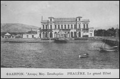 Old Photos, Vintage Photos, Athens Greece, Old City, Grand Hotel, Back In The Day, Old Town, The Past, Greek