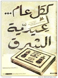 Original-Werbung/ Anzeige 1958 - 1/1 Seite - FINAS KYRIAZI CIGARETTEN - ca. 180 x 240 mm