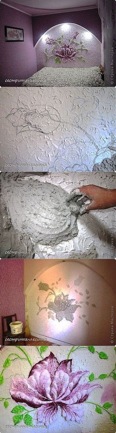 40 Ideas for painting walls techniques plaster Plaster Crafts, Plaster Art, Plaster Walls, Wal Art, Cool Walls, Wall Sculptures, Textured Walls, Wall Design, Wall Murals