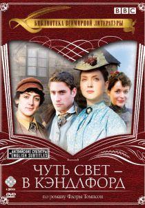 Дом сестер Эллиотт (Сериал, 1-3 сезон) - смотреть онлайн
