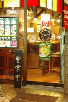 VegOut Tokyo: vegan ramen at Chabuton!