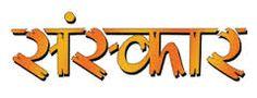 Sanskar TV Live | Watch Sanskar TV Live Online | YuppTV India | Live Sanskar TV, Watch Sanskar TV live streaming on http://www.yupptv.in/#!/play/Sanskar-TV