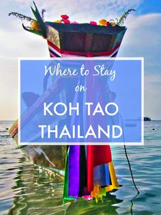 Where to Stay in Koh Tao Thailand