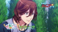 Uta no Prince-Sama Maji Love Revolutions Ep.2 | Reiji