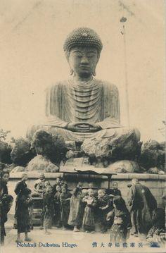 Nofukuji Daibutsu, Hiogo