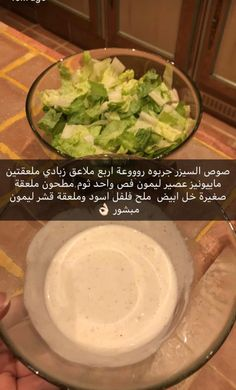 Pub Food, Cafe Food, Cookout Food, Food Garnishes, Arabic Food, Food Videos, Cooking Videos, Food Dishes, Healthy Snacks