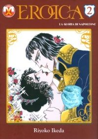 Eikou no Napoleon – Eroica Volume 3 (magic press edition) Fantasy Illustration, Shoujo, Art Drawings, Love, Anime, Clamp, Drawing Ideas, Magic, Filing Cabinets
