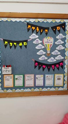 Shoe Boxes On Wall, Owl Labels, Girly, School Staff, Classroom Design, Fun Learning, I Am Awesome, Holiday Decor, Kids