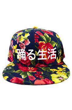 Radisrad Dansu Expression Solid Snapback Hat in Floral