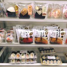 pinterest // @reflector #sushi