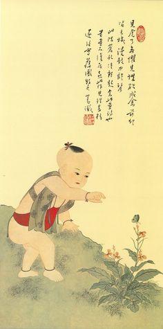 補蝶 by 溥心畬(1896-1963)