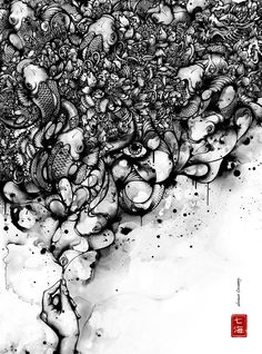 25 Stunning Black and White Illustrations by Nanami Cowdroy | Hunie