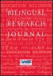 What About Bilingualism? A Critical Reflection on the edTPA With Teachers of Emergent Bilinguals