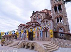 Αγρυπνία επί της εορτής Κοιμήσεως της Θεοτόκου στους Αγίους Αναργύρους Mansions, House Styles, Building, Travel, Mansion Houses, Villas, Buildings, Fancy Houses, Viajes
