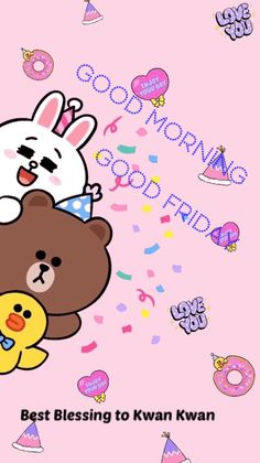Good Morning Happy Sunday, Morning Gif, Morning Images, Cony Brown, Gifs, Bunny And Bear, Brown Line, Line Friends, Line Sticker