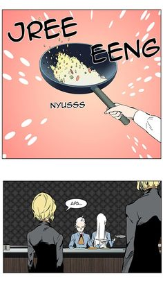 Noblesse – Chapter 283 Cooking~ cooking~