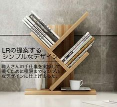 Simple Bookshelf, Tree Bookshelf, Woodworking Projects That Sell, Woodworking Toys, Storage Design, Shelf Design, Diy Furniture Accessories, Diy Corner Shelf, Wood Storage Shelves