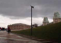 Khlebny dom (Bread house) in Tsaritsyno Park and Estate. By Moscow Russia Insider's Guide.